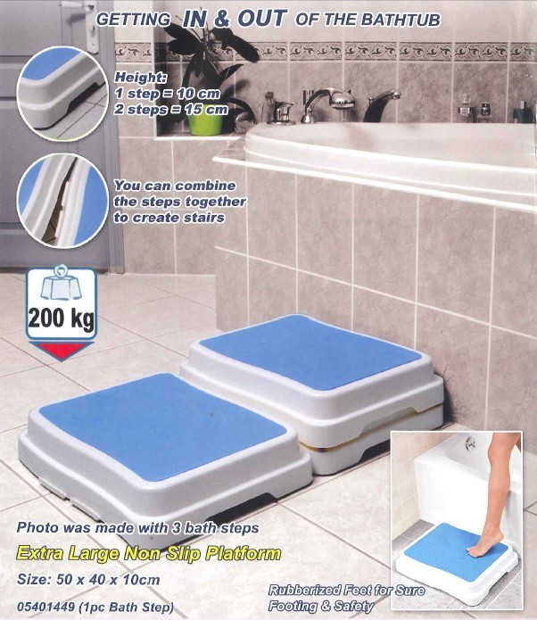 Elderly care products bathtub step safe step for bathroom for Bathroom safety devices for seniors