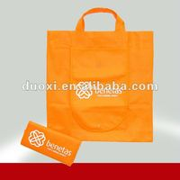 Hot Sale Nonwoven Foldable Bag folding bags