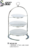 Three Tiered Cake Stand For Hotel / Dessert Stand For Catering / Stainless Steel Sweet Stand