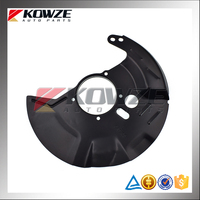 Front Brake Disc Cover For Mitsubishi Pajero Montero Space Wagon V31 V32 V44 V45 V46 N31W N43W MR249345 MB618166 MB699396