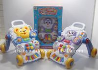 baby trolley with music keyboard KB3845100AB