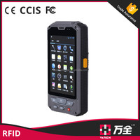 2015Hot salses android handheld UHF RFID tablet scanner for inventory