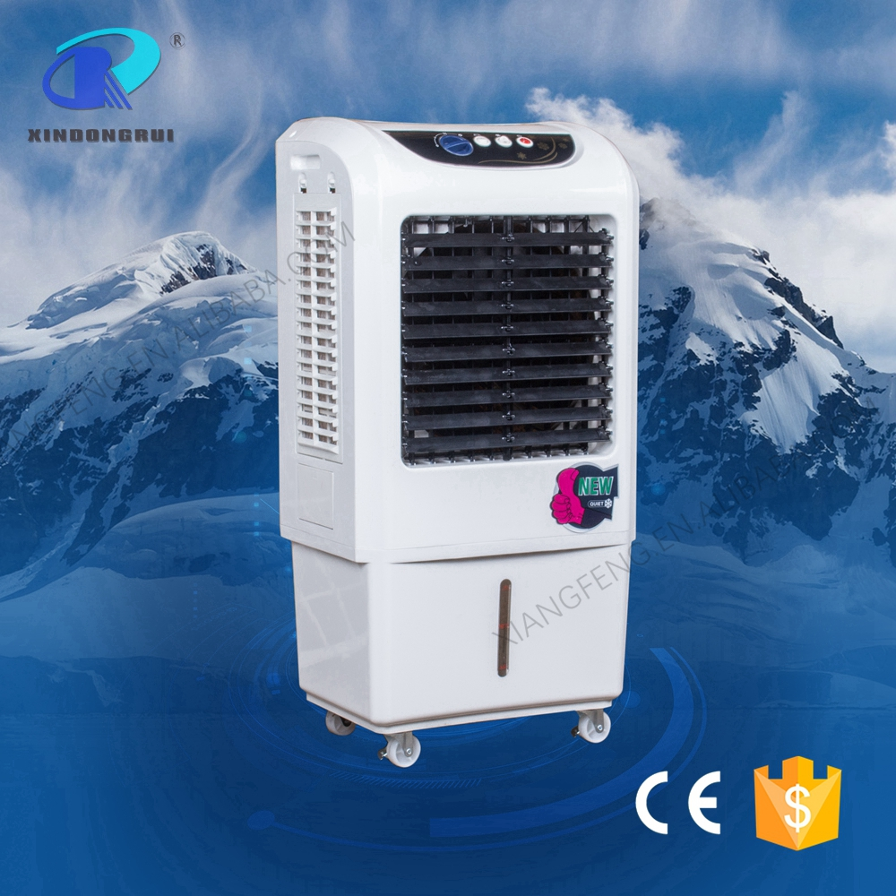 Big size humidity control in lahore mould <strong>air</strong> cooler