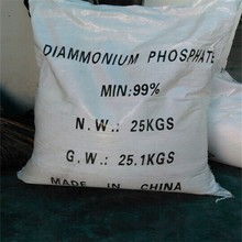 Jumbo bag high quality DiAmmonium Phosphate Price