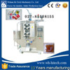 The best popular machine Automatic plastic sachet juce packing machine low cost pouch packing machine