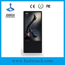 New product 42 inch Hushida android elevator lcd display