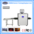 x-ray parcel scanner, X-RAY baggage scanner,x-ray security inspection machine