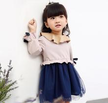 Girls pure cotton skirt fake two sets of skirt