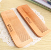 /product-gs/hot-selling-rectangular-wooden-comb-for-keeping-healthy-60355120319.html