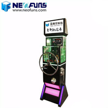 hot popular Coin operated Penny Press Machine souvenir token vending machine