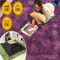 sofa set microfiber polyester floor protection under table mat