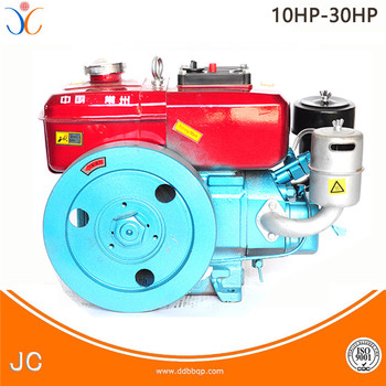 Water cooledsmall hp old single cylinder diesel engine