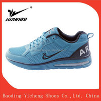2015 latest running sport mens running shoes with running size low price