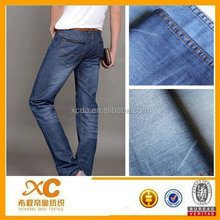 import jeans roll made in China european style denim buyer