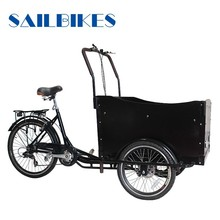 three wheel 6 speeds tricycle cargo tricycle