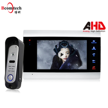 "New Design Water-proof 1.0MP Wired 7"" TFT LCD Video Door Phone for Villa House"