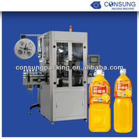 automatic shrink sleeve cap seal labeling machine
