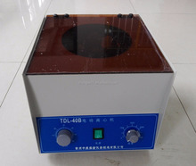 TDL-40B Large capacity low speed Centrifuge for laboratory