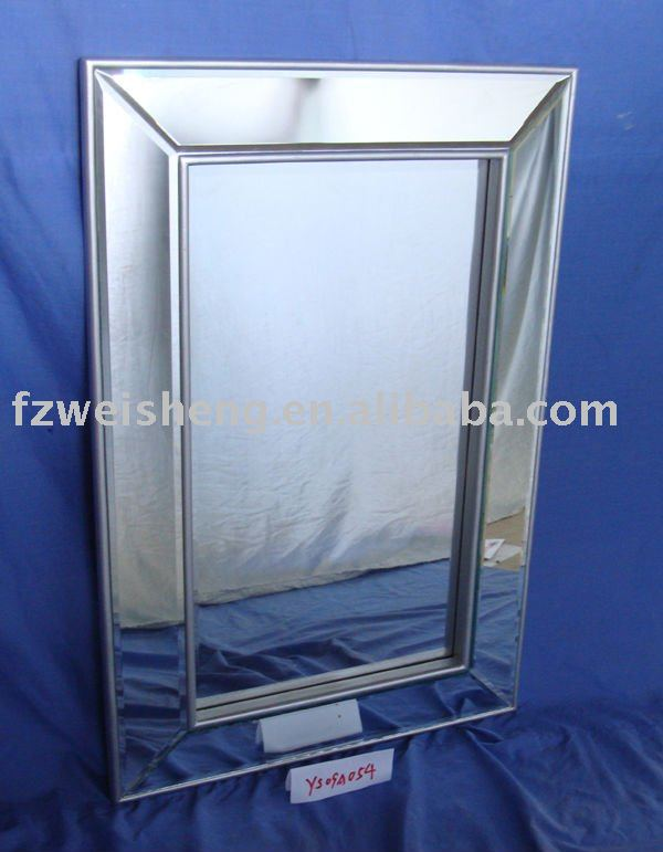 Rectangle Beveled Convex Wall Mirror