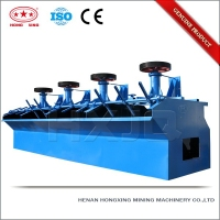sf copper ore mineral flotation cell