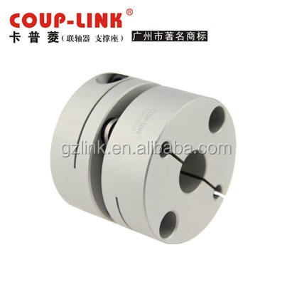 Large motor flexible disc coupling direct supplier with PDF specification