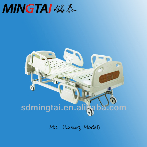 Mingtai electric bed remote control