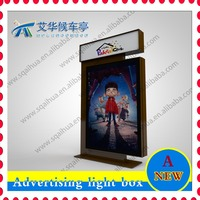 Advertising light box