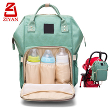 Multi-function baby nursing bag with stroller strap, separated essential pockets fashion mummy diaper bag backpack for baby care