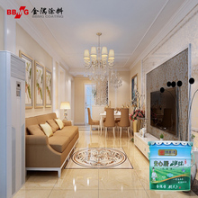 Acrylic waterproof house coating for interior wall paint