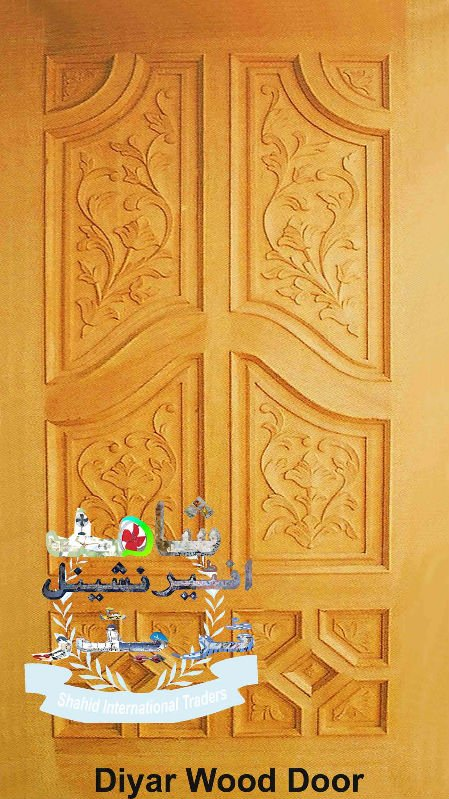 Embroidery Diyar, Kail,Wood Door