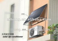 Vaccum Tube Hybrid Solar Air Conditioner price 9000-24000BTU