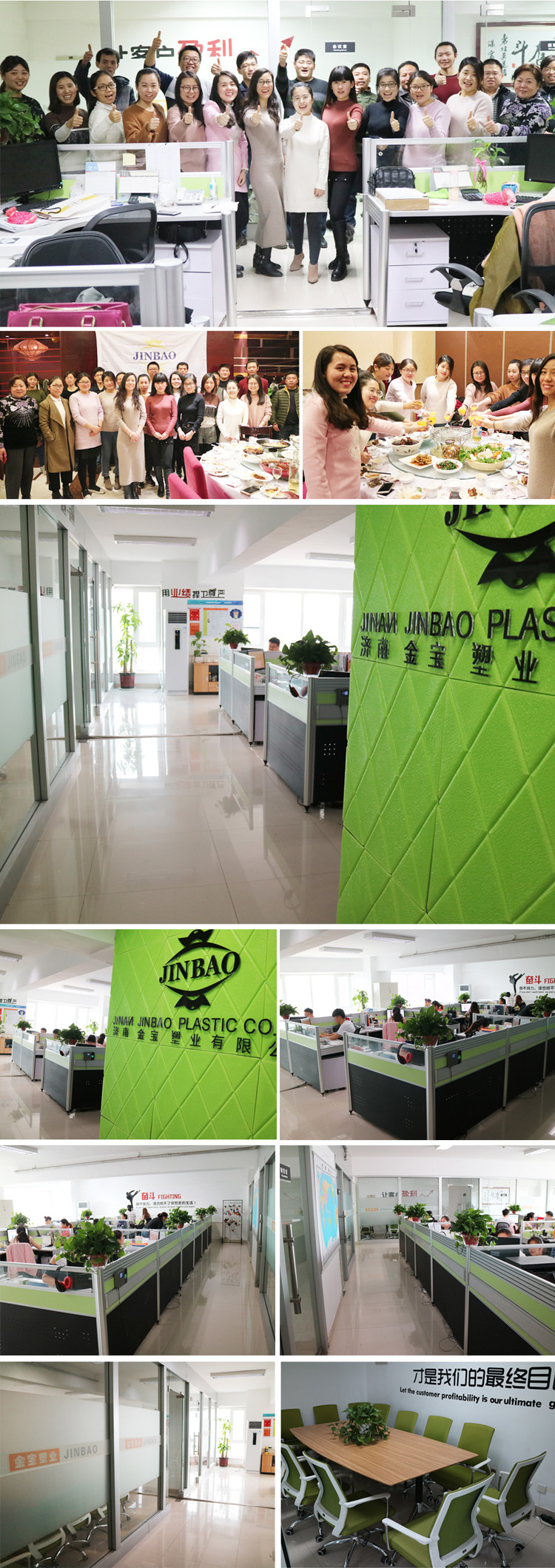 jinbao 2mm 3mm clear acrylic sheet/tranparent plexiglass for sale