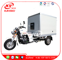 KAVAKI Motor 150CC Cargo Tricycle With Cabin Ice Cream Tricycle