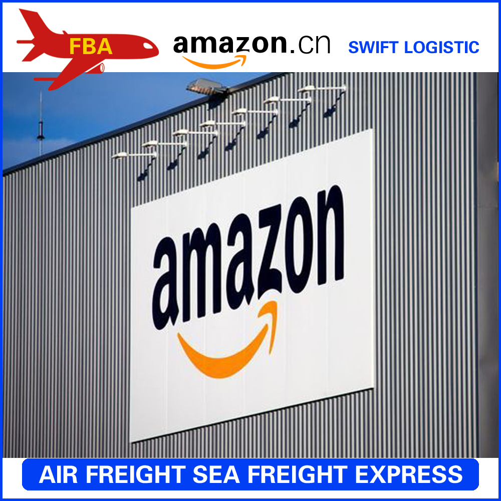 Cheapest sea freight/shipping/Amazon FBA freight forwarder Ningbo/Shenzhen to Joliet IL USA ------ Skype ID : cenazhai