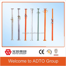 Adto light duty adjustable steel props for construction supporting