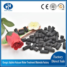 activated carbon powder or spherical activated charcoal