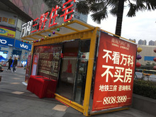 Mobile Pop-up container house design,mobile office prefabricated shipping container vip lounge coffe shop