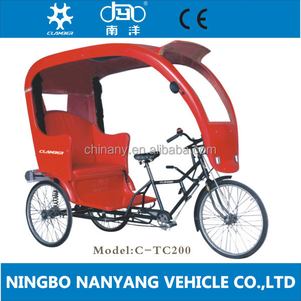 bicycle rickshaw / rickshaw price / pedicab rickshaws for sale