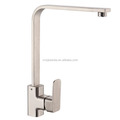 square style l Stainless Steel kitchen mixer