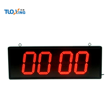 4 digits 8 inch LED indoor pendulum clock laboratory clock