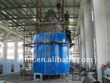 China Beer perfume spray drier