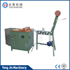 automatic tipping machinemetal shoe lace tipping machine