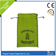 Cheap price jute cloth bag packaging bag for sale