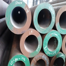 black carbon seamless steel pipe black carbon steel dn50 sch40 seamless steel pipe