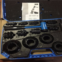 Professional bearing fitting tool kits with cheap price TMFT 36