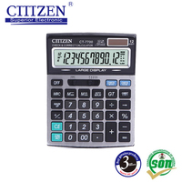 Plastic Citizen Solar Power Calculator