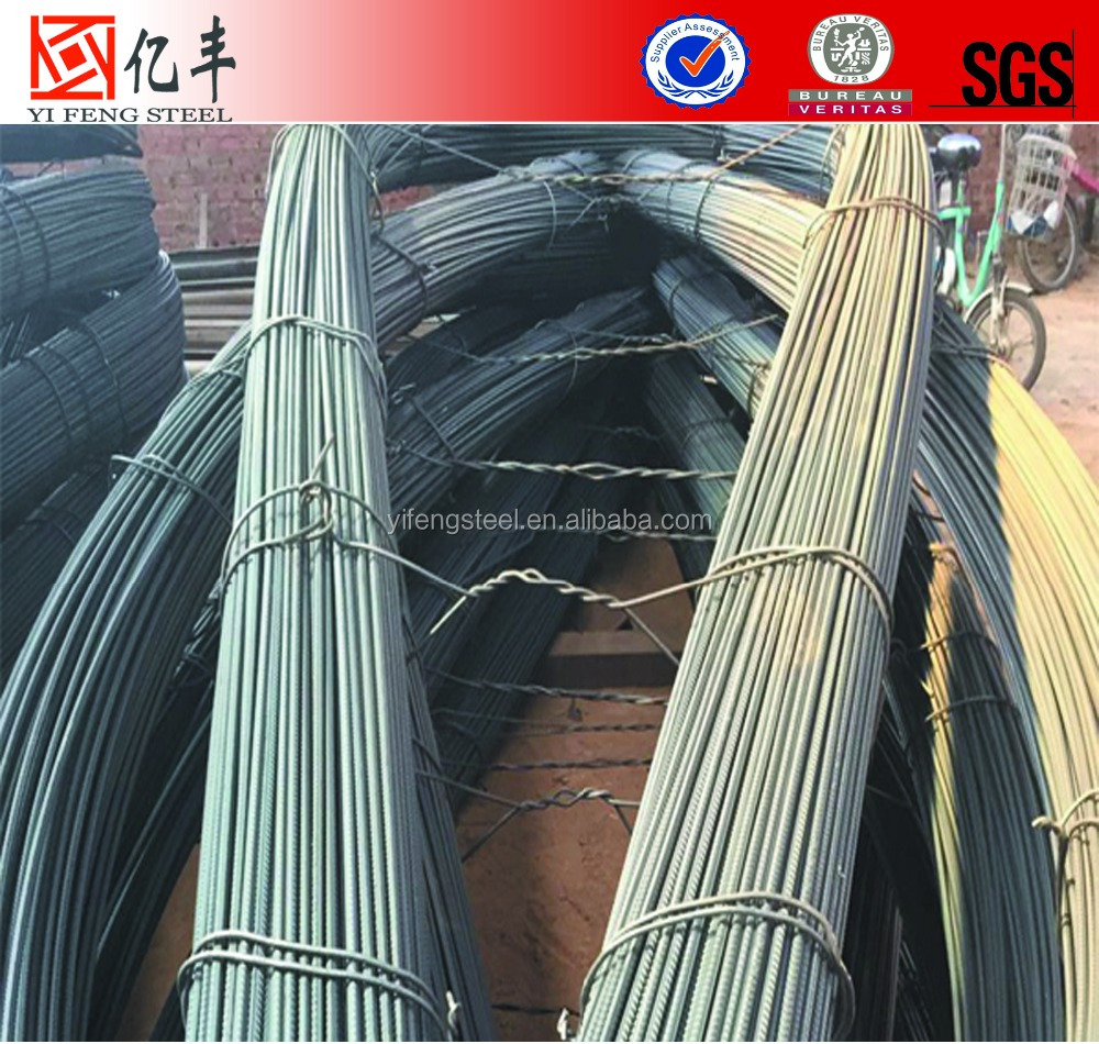 steel construction manufacturer tmt rebar