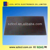High definition high quality 1R 32*16 P10 display module