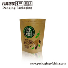 HIgh Quality Kraft paper packaging bag for Food nut Standing up Pouch D0256