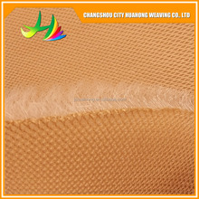 backing coating,rubber patch,spandex fabric